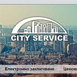 Уеб сайт на Сити Сървис София