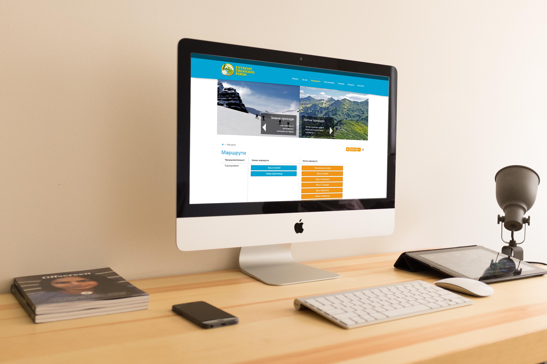 Уеб страница за Екстриим Трекинг Пирин